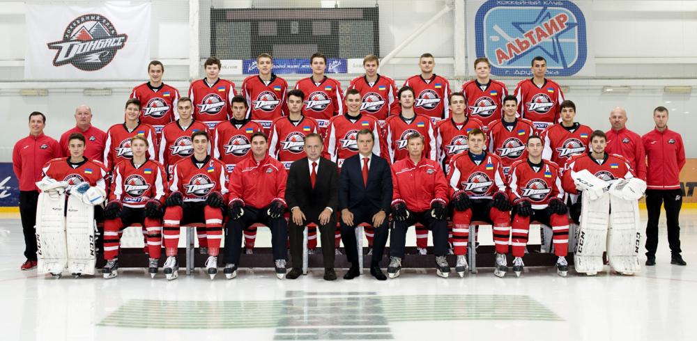 Ukrainas hokeja flagmanis – HC Donbass