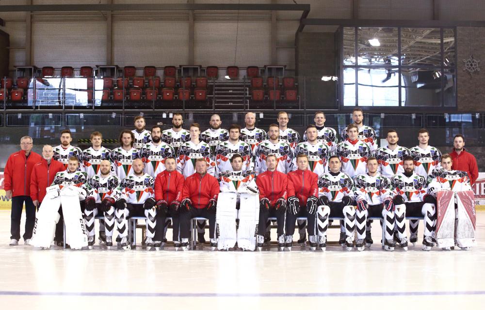 Polijas hokeja smagsvars – GKS Tychy