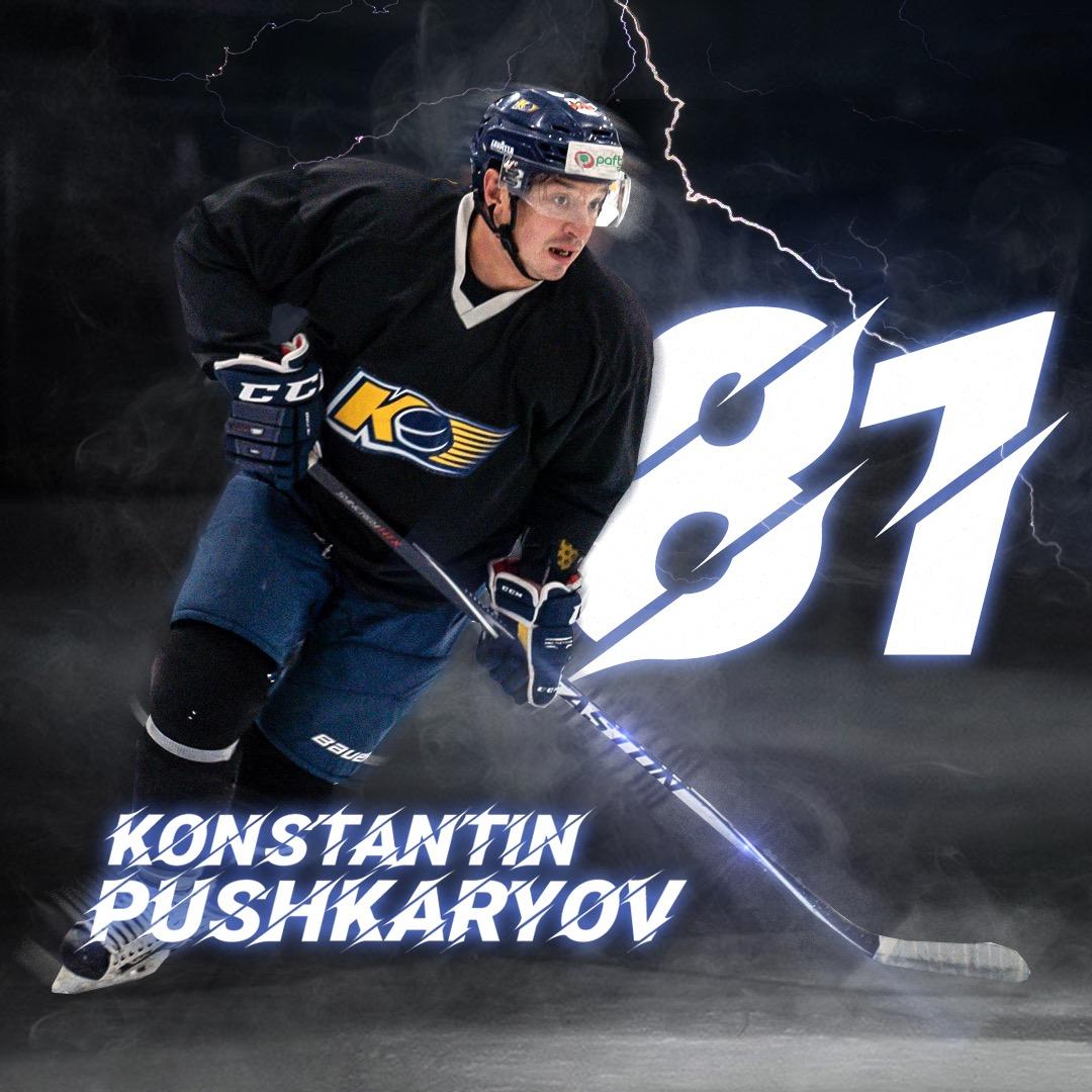 HK Kurbads pievienojas NHL pieredzi guvušais Konstantīns Puškarjovs